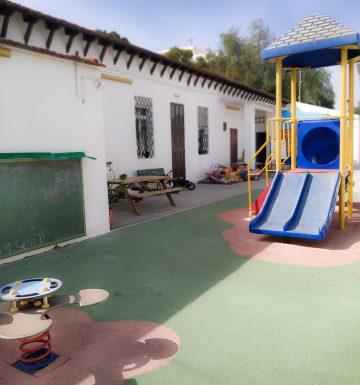 Espacio patio